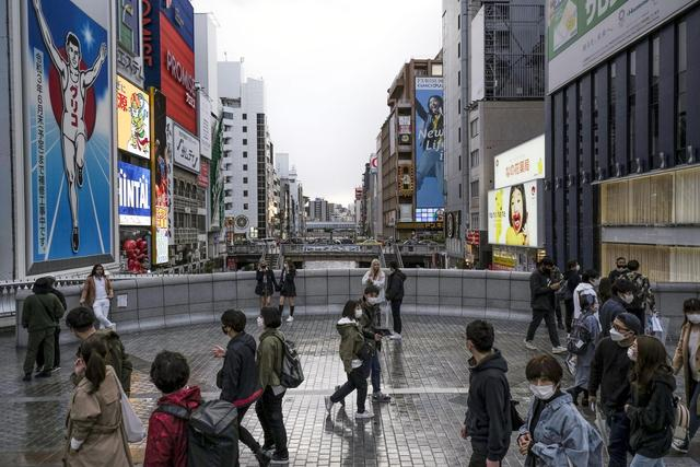 日本政府正式决定将全面解除疫情紧急状态-幽兰花香