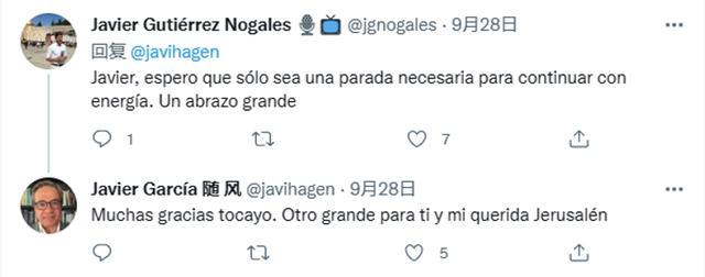 西班牙驻华资深记者愤然发声:反华信息战令我失望和厌倦-幽兰花香
