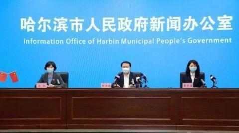 黑龙江哈尔滨公布10例新增病例详情:均在隔离期间核酸检测中发现-幽兰花香