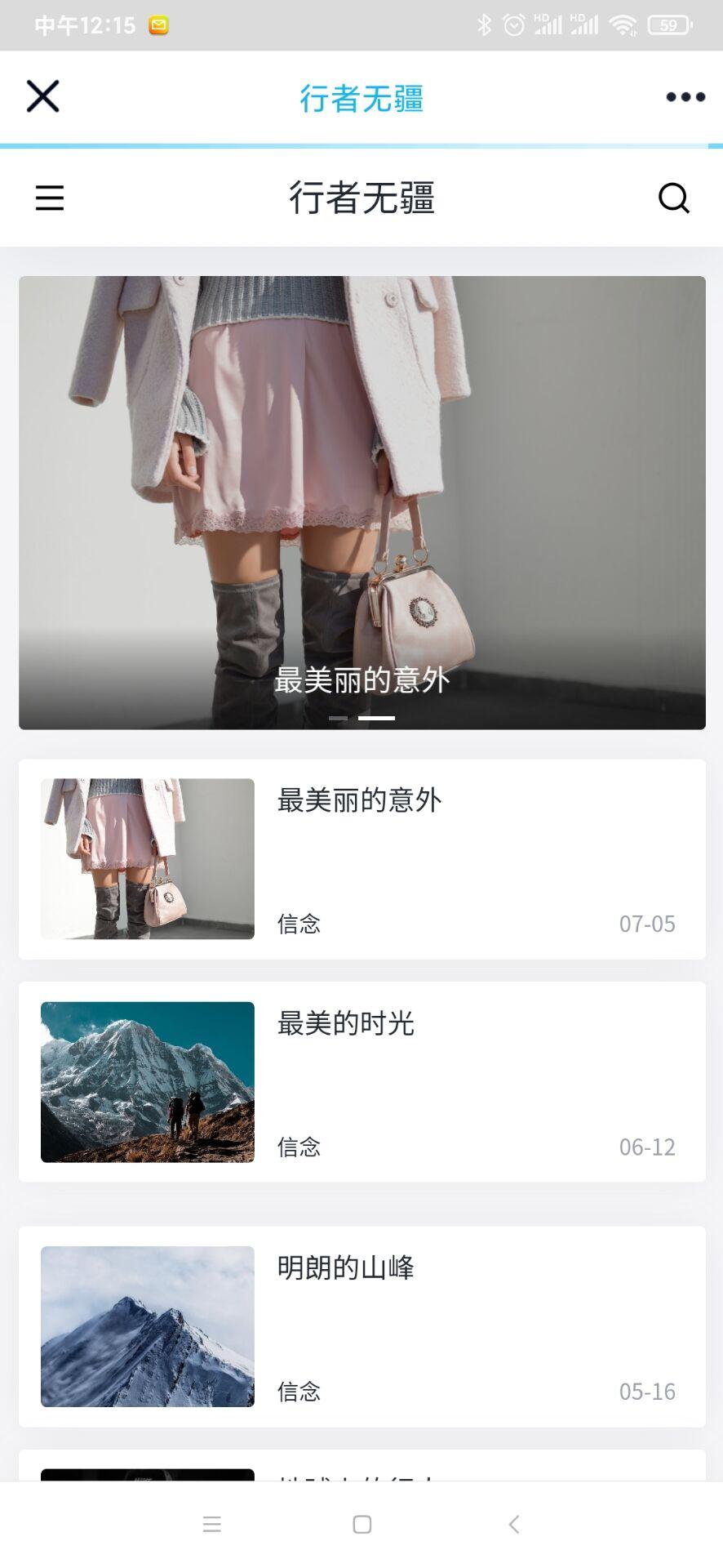 博客www.ziyc.cn