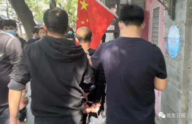 十一长假,北京首贼落网,跟去年是同一个人-幽兰花香