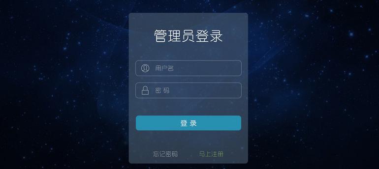 《万能账号密码使用详解》——黑客常用的入门级操作(建议收藏)